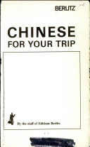 Chinese for your trip