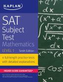 SAT Subject Test Mathematics Level 1