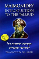 Maimonides  Introduction to the Talmud