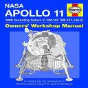 NASA Apollo 11