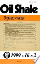 1999 - Vol. 16, No. 2