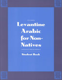 Levantine Arabic for Non natives  Student book