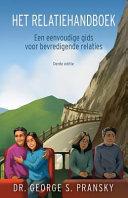 Het Relatiehandboek Een Eenvoudige Gids Voor Bevredigende Relaties