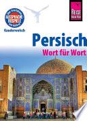 Reise Know How Sprachf  hrer Persisch  Farsi    Wort f  r Wort  Kauderwelsch Band 49