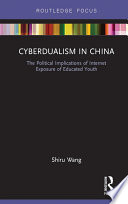 Cyberdualism in China