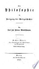 Die Grundlagen der Philosophie im Morgenland ; Erste Abtheilung [Erstes Buch: Sina]