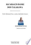 Ma aikacin Banki Don Talakawa