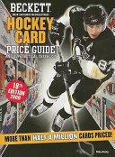 Beckett Hockey Card Price Guide  2008 Edition