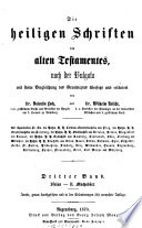 Die heiligen Schriften des Alten und Neuen Testamentes