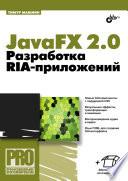 Javafx 2 0 Ria