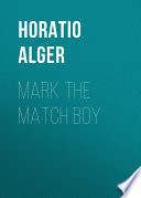 Mark the Match Boy