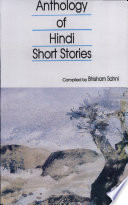 Anthology of Hindi Short Stories