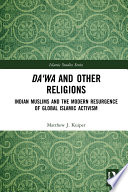 Da wa and Other Religions