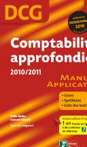 Comptabilit   approfondie   2010 2011   DCG     preuve 10   Manuel et Applications