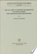 ʻAbd al-Laṭīf al-Baġdādīs Bearbeitung von Buch Lambda der aristotelischen Metaphysik