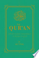 The Qur  an with Annotated Interpretation in Modern English
