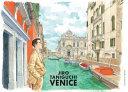 Louis Vuitton Travel Book  Venice