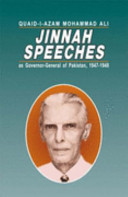 Quaid i Azam Mohammad Ali Jinnah