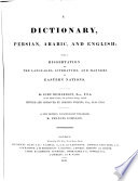 A Dictionary, Persian, Arabic, And English