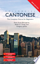 Colloquial Cantonese  eBook And MP3 Pack