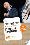 The Everything Store                                  Amazon