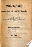 Wörterbuch der ungarischen und deutschen Sprache