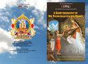 A Short Biography of Sri Ra