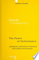 The Power of Performance