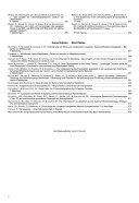 Abhandlungen der Geologischen Bundesanstalt