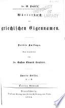 Dr. W. Pape's Handwörterbuch der griechischen Sprache