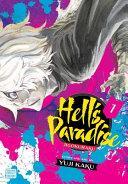 Hell's Paradise: Jigokuraku : hell's paradise! gabimaru the hollow...