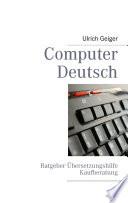 Computer Deutsch