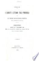 I contatti letterari italo provenzali e la prima rivoluzione poetica della letteratura italiana