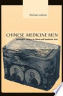 Chinese Medicine Men