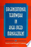 Organizational Teamwork in High Speed Management