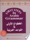 First Steps in Arabic Grammar Free download PDF and Read online
