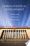 China's Political Development Decades Has Been Slow But Discourse Among Chinese