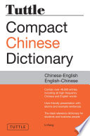 Tuttle Compact Chinese Dictionary