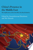China s Presence in the Middle East