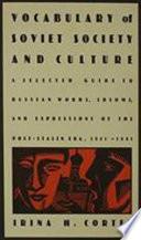 Vocabulary of Soviet Society and Culture
