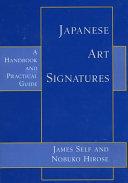 Japanese Art Signatures