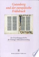 Gutenberg und der europ  ische Fr  hdruck