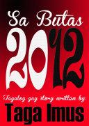 Sa Butas 2012 Gamit Ang Iyong Globe Autoload Prepaid