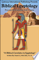 Biblical Egyptology