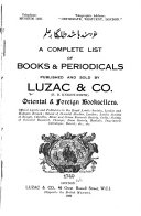 A Complete List Of Books Periodicals