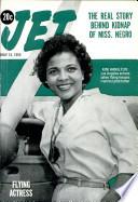 May 14, 1959