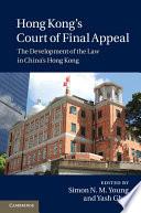 Hong Kong s Court of Final Appeal