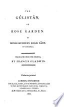 The G  list  n  Or Rose Garden