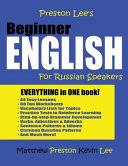 Preston Lee s Beginner English for Russian Speakers