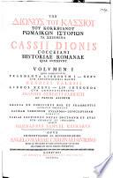 Rōmaikōn historiōn ta sōzomena